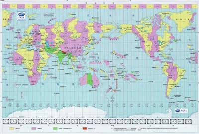 根据世界时区的划分_中国时区划分