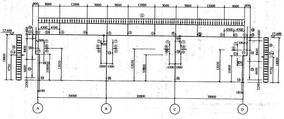 钢结构设计——西南大学网络教育学院