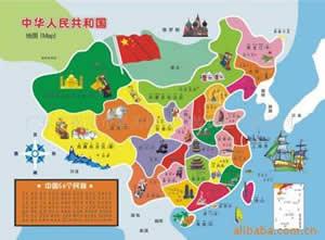 中国行政区划拼图